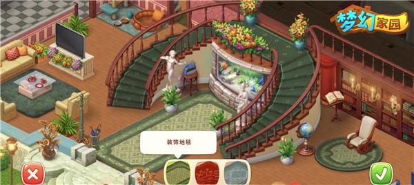 图6:《梦幻家园》房屋建造.jpg