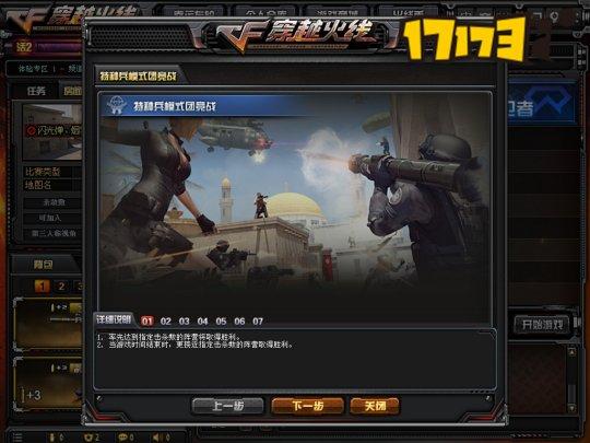 Crossfire20170617_0001.jpg