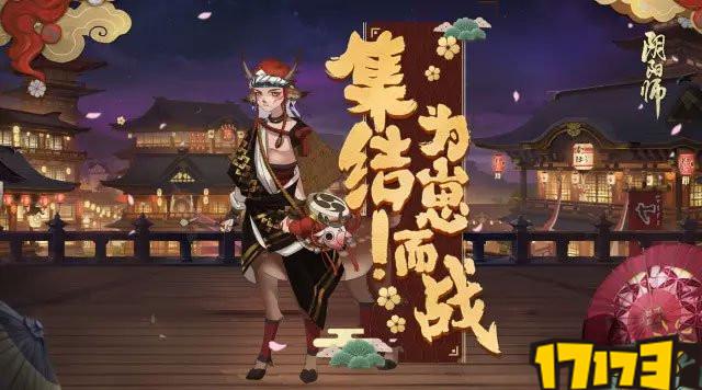 阴阳师为崽而战近日战报 森之守护小鹿男攻略