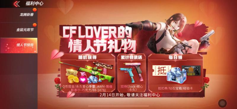 http://www.youxixj.com/youxizhanhui/208359.html