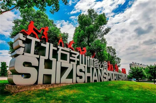 QQ飞车手游 城市挑战赛9月21日总决赛空降重庆