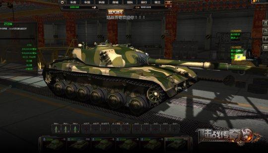 从实战手感说起《陆战传奇》解密中国坦克