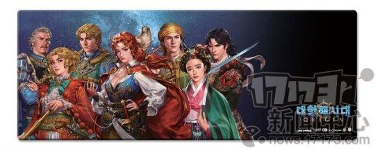 MMORPG《大航海时代 Origin》公开新手教程视频