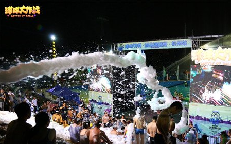《球球大作战》城市挑战赛第二轮报名开启