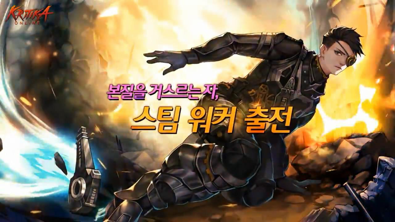 《疾风之刃》公开格斗家全新转职职业视频-迷你酷-MINICOLL