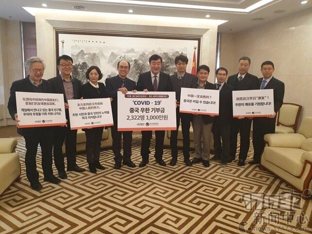 韩国游戏学会为中国抗击新冠肺炎疫情捐款1000万韩元