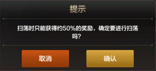 QQ截图20200804125337.png