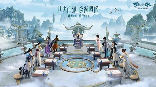 http://www.youxixj.com/youxizhanhui/353169.html