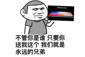iOS12对玩游戏有啥影响?
