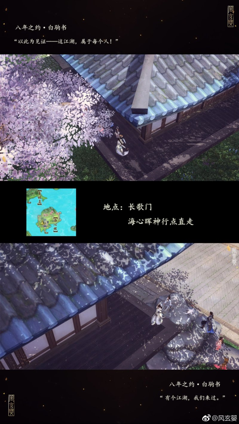 江湖 (6).jpg