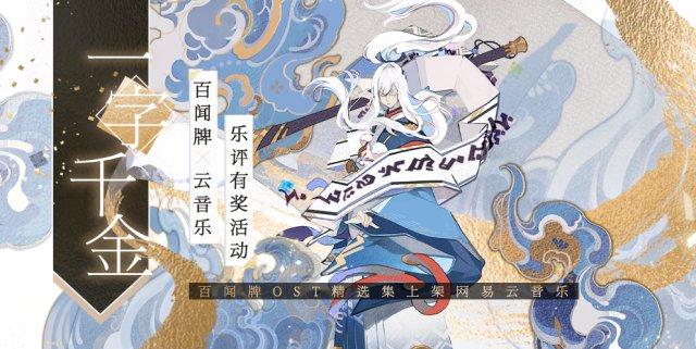http://www.umeiwen.com/youxi/1347463.html