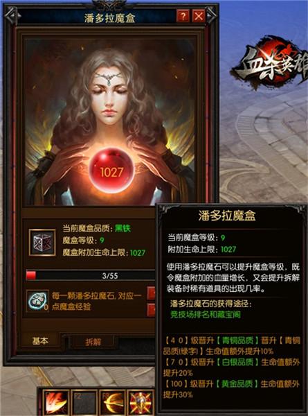 神秘女祭司《血杀英雄》又一强大力量现身-迷你酷-MINICOLL