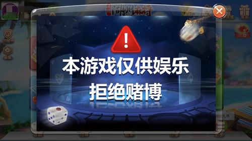 边锋网络:严打违规网络行为,维护纯粹游戏环境