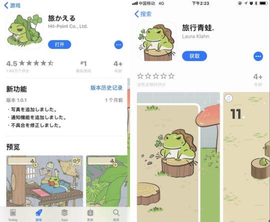 gamersky_03origin_05_201812995B47_副本.jpg