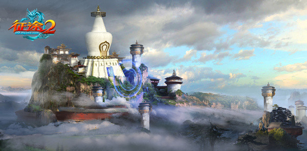 天空之城与地下之城  《征途2》进入全服统一大区时代!-迷你酷-MINICOLL