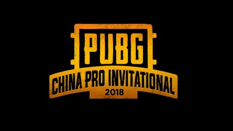 PUBG公司主办首届中国职业赛事PCPI
