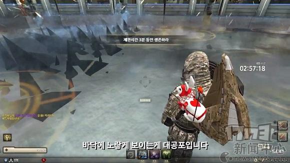 韩国射击端游《追猎人》更新添加特殊任务