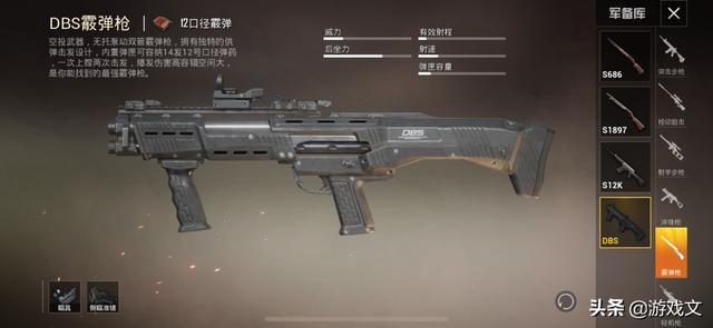 和平精英:M16A4再次被削弱,这回用上连点器也没辙
