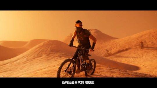 极限运动爱好者向往的天堂!育碧《极限国度》中文预告发布