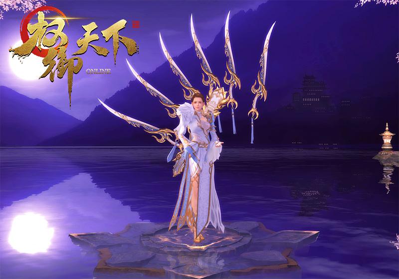 天�]L�k�9��yb-��.�c!_天降宝剑 必出仙女《权御天下》职业专题:冰川天女贪月
