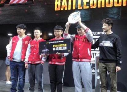 吃鸡比赛中国队获冠军