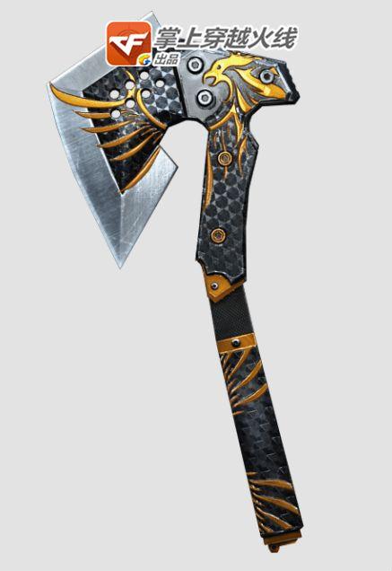 凤凰武器系列再添新丁 凤凰手斧强势来袭