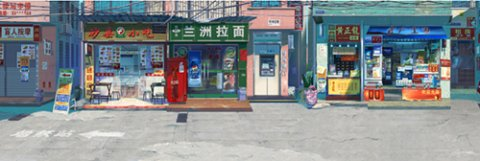 图2:游戏里的棠下村.jpg