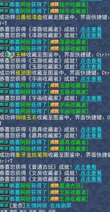 《神武3》電腦版:大熊貓連神6次還有誰?最強虎女粉腰帶萌一臉