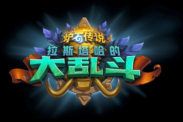 Rastakhan_s_Rumble_Logo_zhCN_png_jpgcopy.jpg