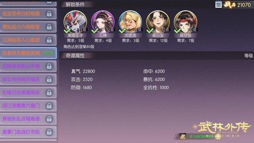 图4-奇谭故事.jpg