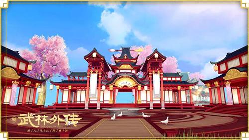 图2-琼华山谷.jpg