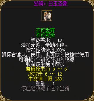 """为荣耀而战 《刀剑online》""""新天下第一帮""""今日上线"""