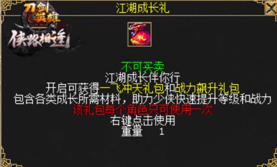 图16:江湖成长礼.jpg
