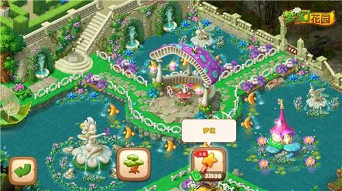 图3:《梦幻花园》皮肤预售-500.jpg