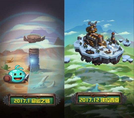 图8:一年来《不思议迷宫》不断更新.jpg