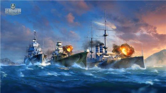 3V3荣耀之争《战舰世界》新版公会战机制详解