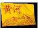 战舰世界0.6.11 新内容和改动一览