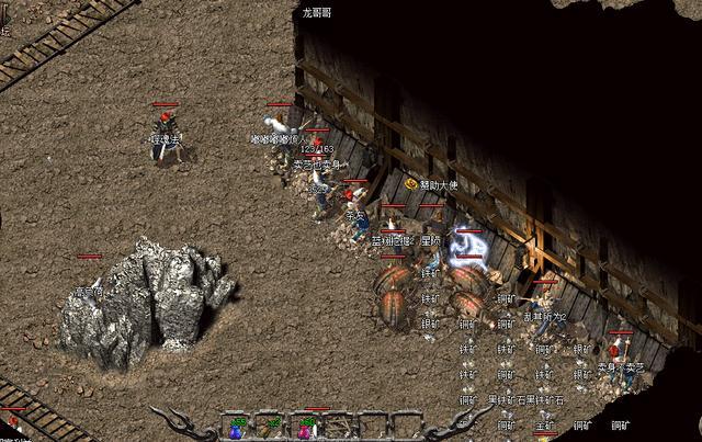 盘点:在热血传奇1.70版本之前游戏里面发生的奇怪现象