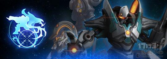 星际2指挥官菲尼克斯详细情报 可变三种形态