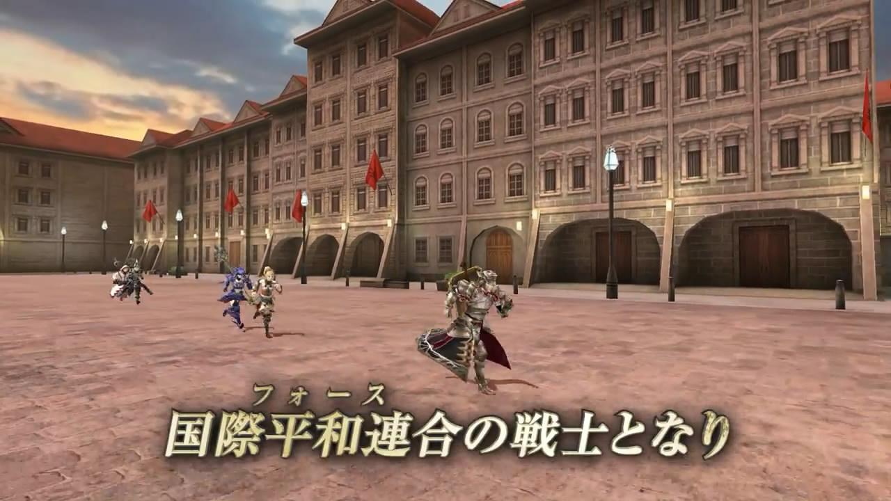 RPG手游《最终幻想:探索者之力》15日上市