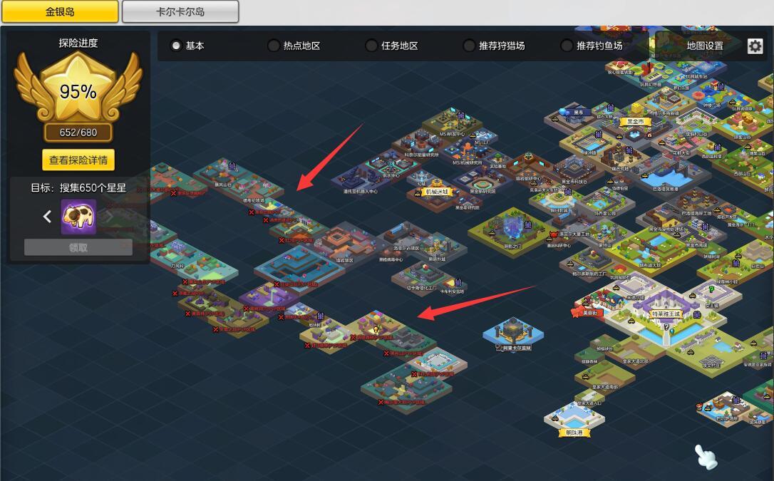 冒险岛2 10月10日每日任务详细攻略
