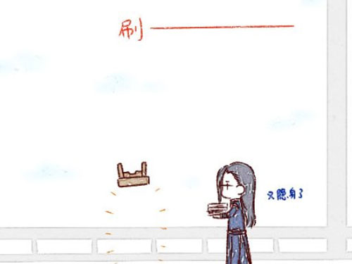 剑网3漫画大唐基三日常 暗恋味道傻白甜