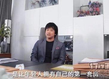 """在游戏中实现房产自由!《剑网3》家园系统重新定义玩家""""大社交"""""""