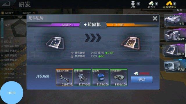 《巅峰坦克》评测7.5 这才是钢铁洪流的巅峰对决