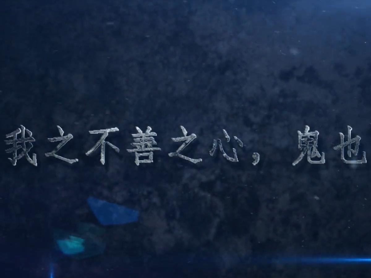 惊悚悬疑系列剧【诡】