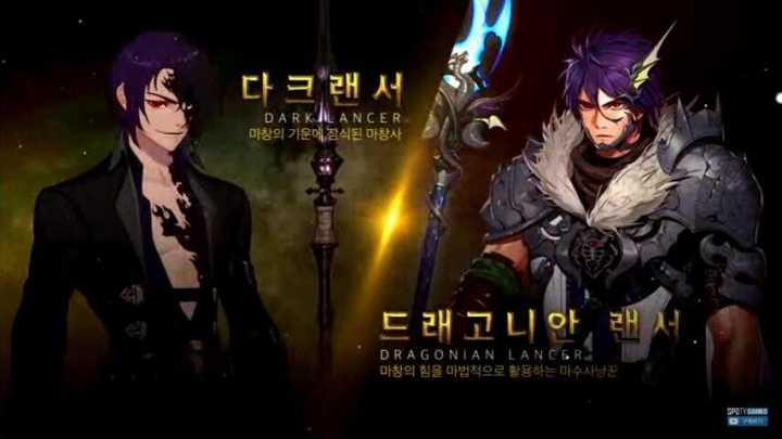 dnf韩服7月8日发布会内容 帕拉丁龙骑士暗枪龙枪职业