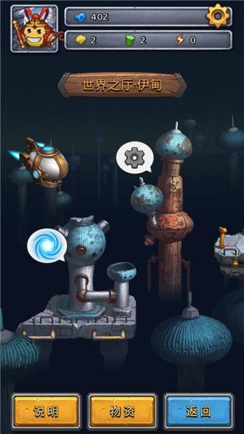 图1:世界之厅:伊甸.jpg
