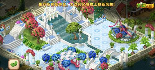 图1:《梦幻花园》圣托里尼皮肤全景.jpg