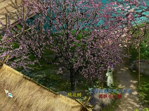《大话西游2 免费版》结拜系统震撼上线