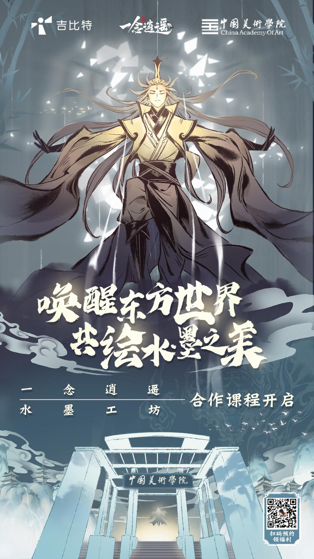 http://www.tianguangxu.com.cn/youxi/175699.html